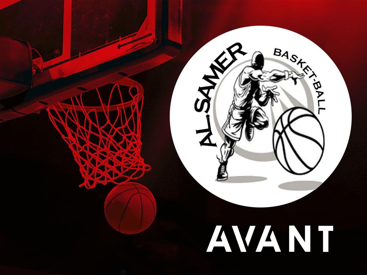 Présentation de l'ancien logo d'un club de basket sur fond rouge