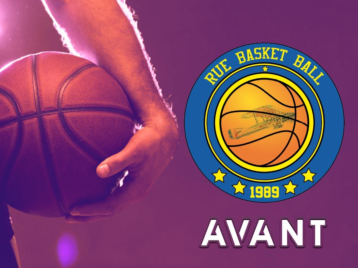 Présentation sur fond mauve de l'ancien logo de l'Us Rue Basket-Ball